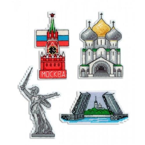 Imanes Rusia