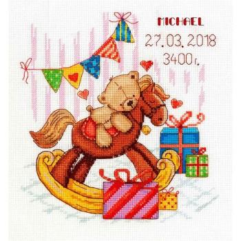 Regalos para el Bebé Panna D-7135 Gifts for You