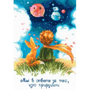 El Principito Riolis 1861 The Little Prince