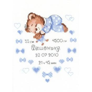 Certificado de Nacimiento (Niño)