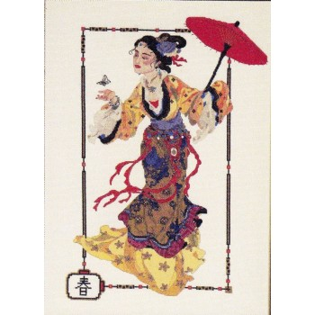 Mariposas Silvestres en Primavera (Colección Geishas)