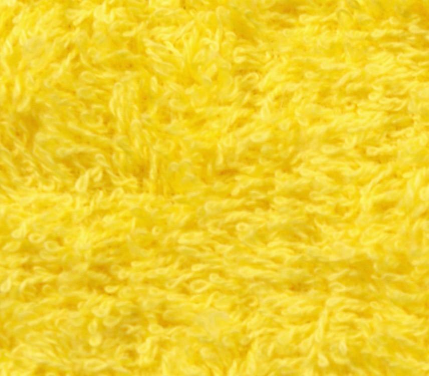 Rizo Amarillo